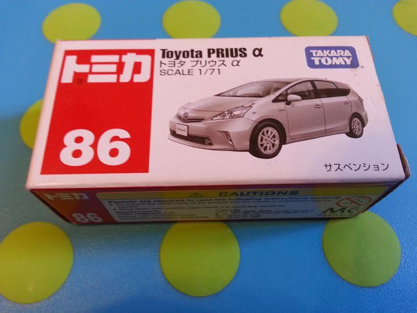 Tomy Tomica Diecast # 86 -Toyota Prius NEW