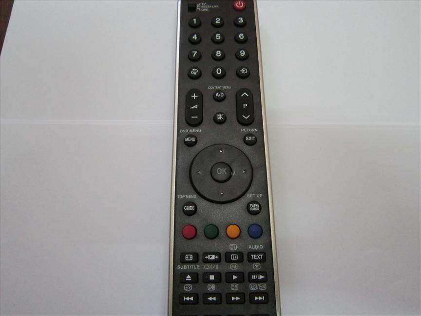 Dish network remote codes for toshiba blu ray / The new