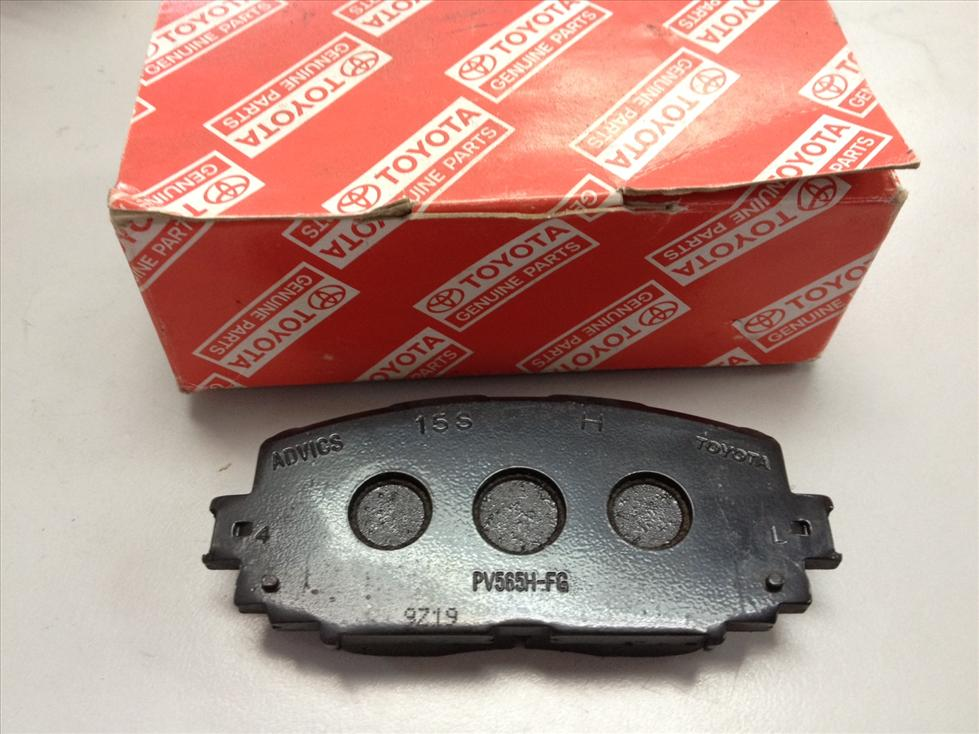 Toyota brake pad coupons