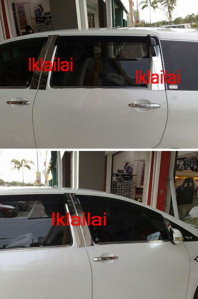 Toyota Wish '07 Chrome Pillar Cover Stainless Steel Modify-in [10 pcs/
