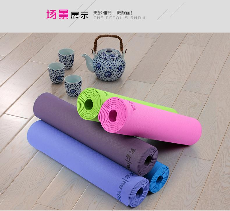 TPE Eco Friendly Yoga Mat 183CM*61CM*10MM