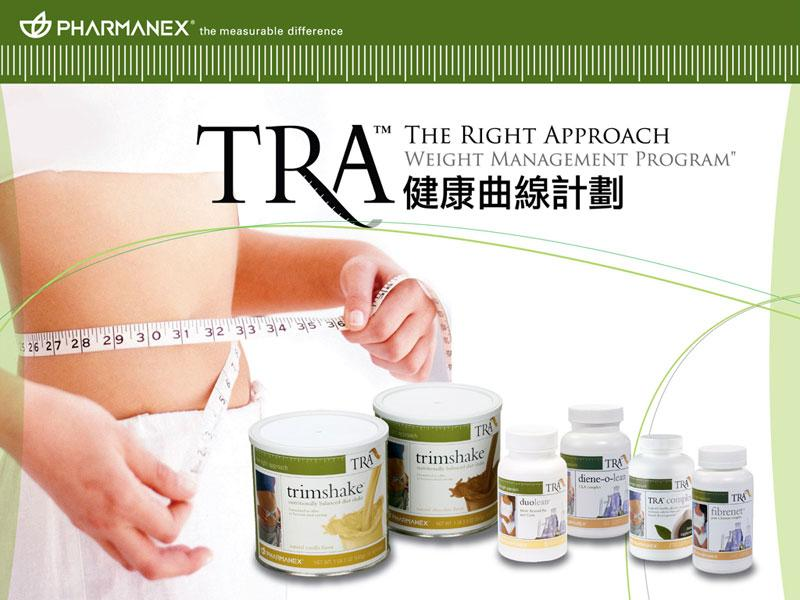 TRA right approach loss weight progr (end 5/17/2012 2:52 PM)
