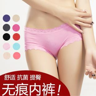 No Trace Pure Color Underwear 11144