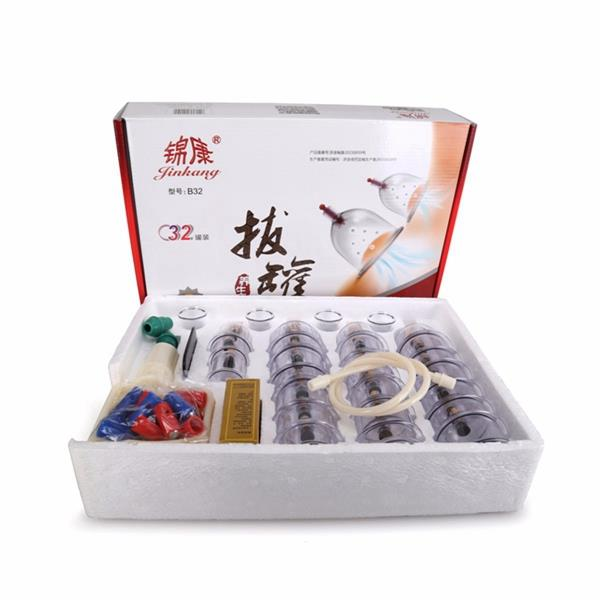 Traditional Chinese 32 Cups Vacuum Su (end 9/1/2017 4:15 PM)