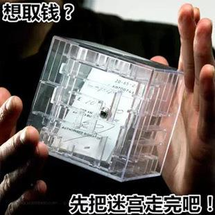 Transparent Puzzle Piggy Bank