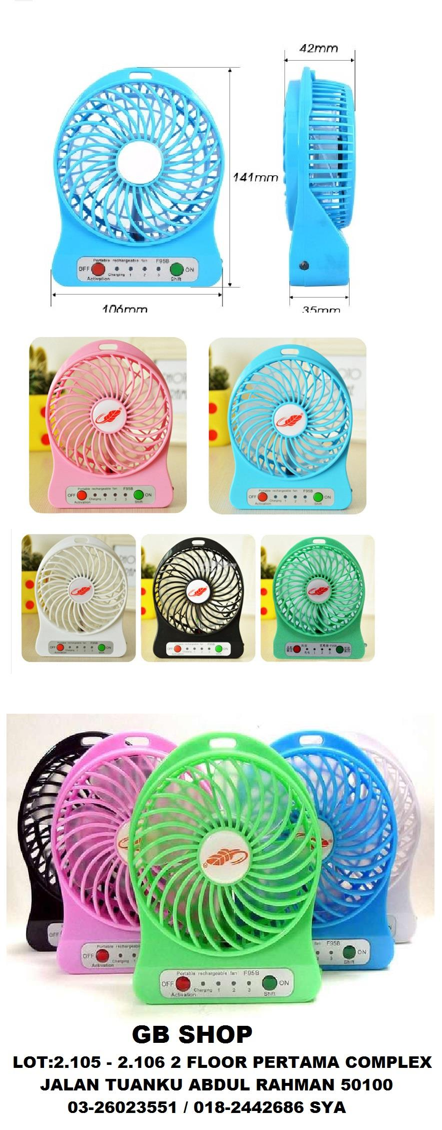 TRAVELER MINI FAN