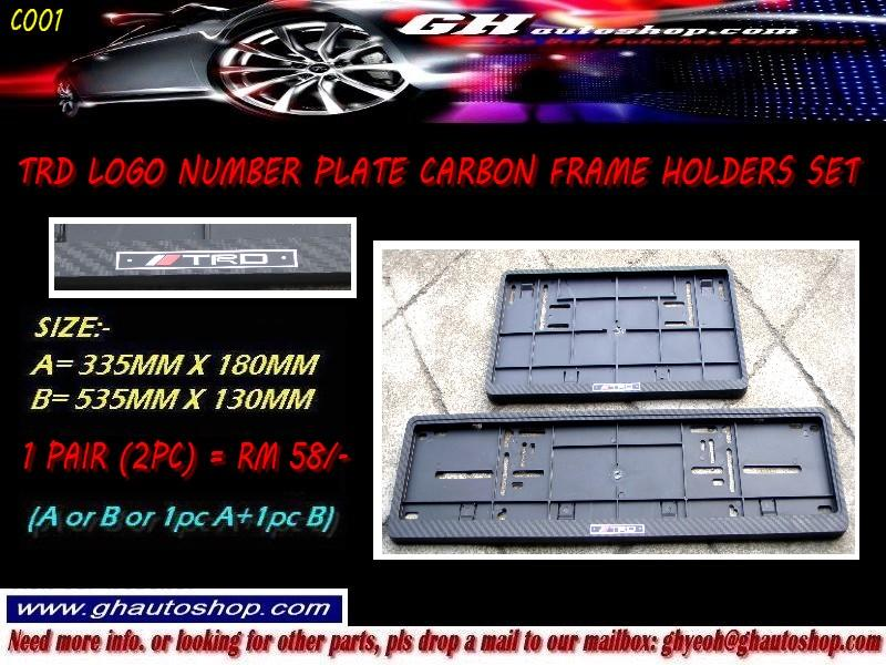 TRD SPORTY CARBON NUMBER PLATE FRAME HOLDER SET C001