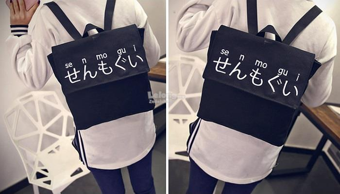 Trendy Japanese Backpack
