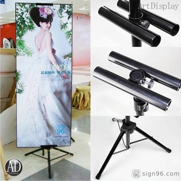 Tripod Display Bunting Stand Poster Easel T- Bunting Sign Banner