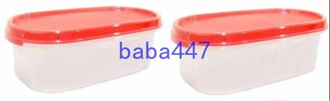 NEW Tupperware Modular Mates Oval I set of 2 (Red / BLACK)- 500ml