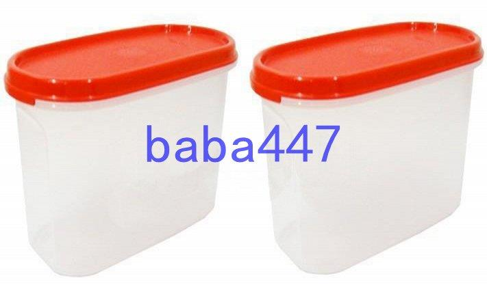 NEW Tupperware Modular Mates Oval III (2) - 1.7L RED / BLACK