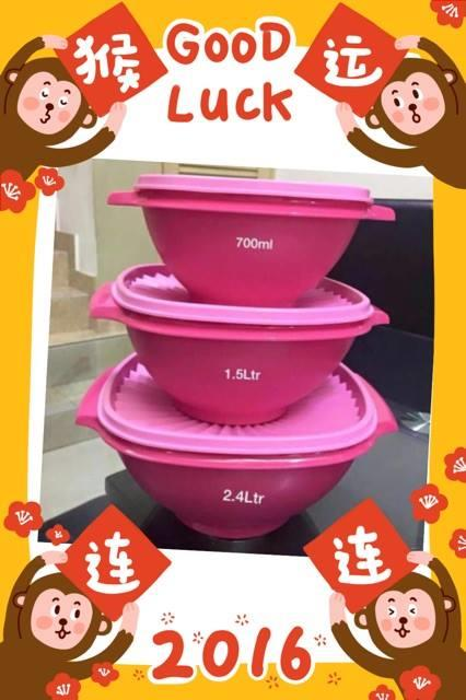 Tupperware Pink Ruby Bowl (1) 1.5L