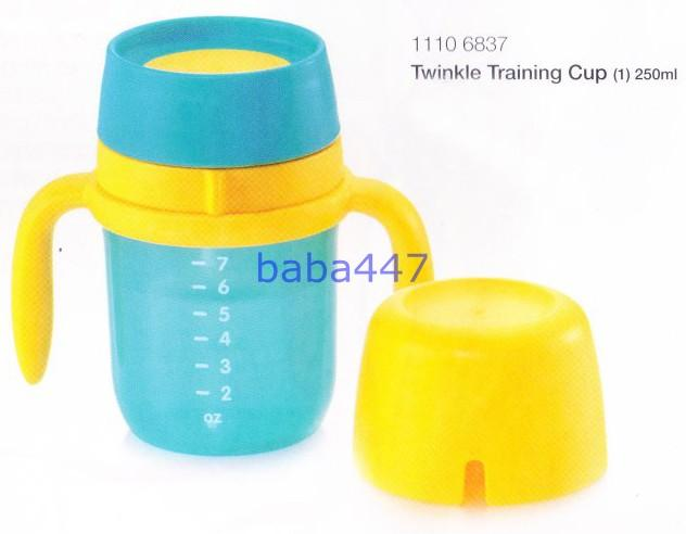 Tupperware Twinkle Training Cup 250ml (1)