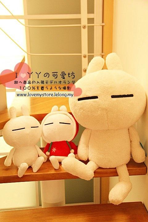 Tuzki Bunny Soft Plush Hugging Toy Ready Stock