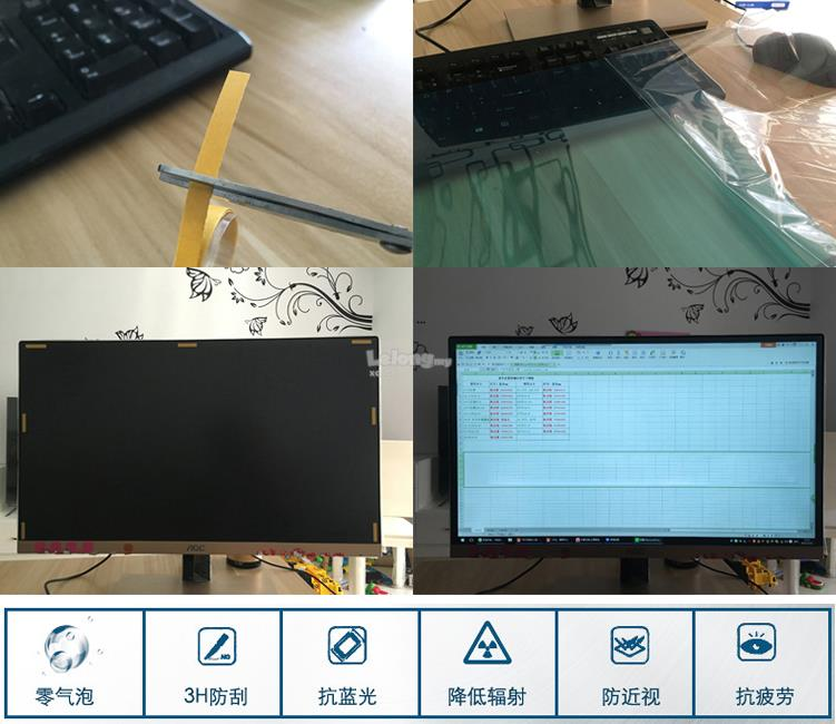 TV screen protector- 32 inch LCD/LED TV