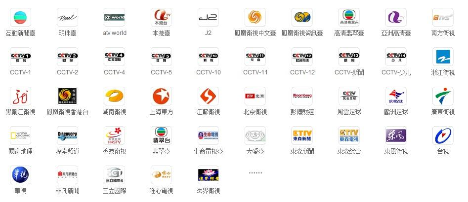 TVpad - Live HK TVB for free! IPTV with live TV streaming