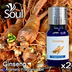 Twin Pack Fragrance Ginseng - 10ml