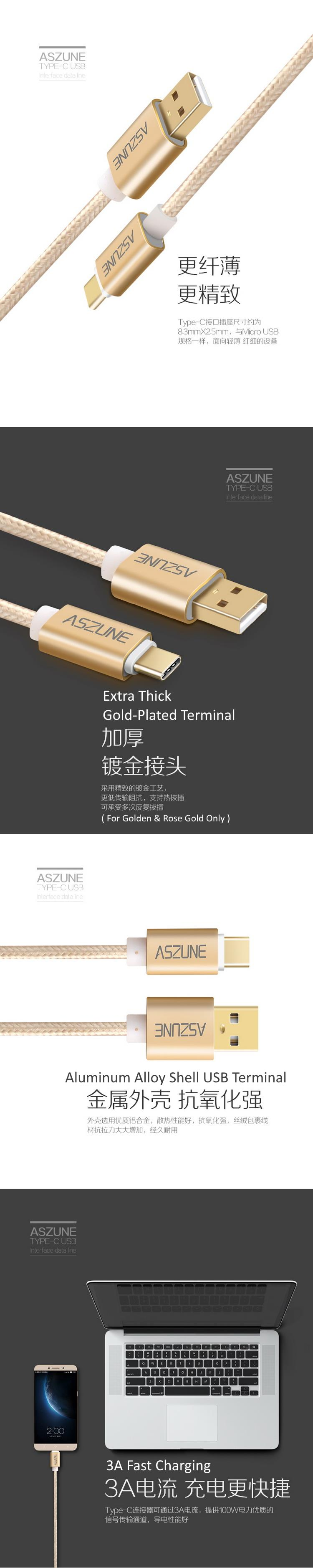 Type C, 3A Gold Plated USB Fast Charge And Data Sync Cable