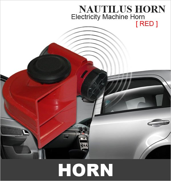 TYPE-R NAUTILUS Super Loud Electric Machine Twin Air Horn [RED]