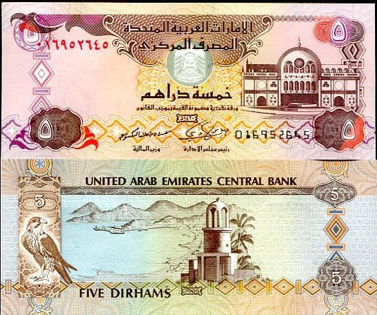 UAE UNITED ARAB EMIRATES 5 DIRHAM 2009 P 26 unc
