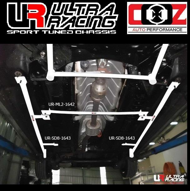 ULTRA RACING MID LOWER BAR  HYUNDAI ELANTRA (MD) 1.6 2010
