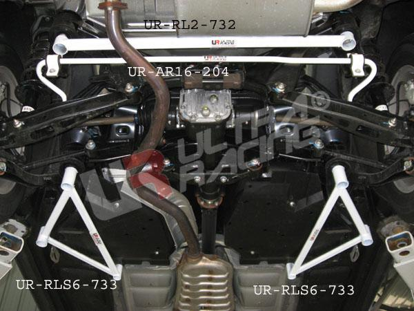 ULTRA RACING Rear Lower Bar: SUBARU IMPREZZA 1.5 09 [UR-RLS6-733P]