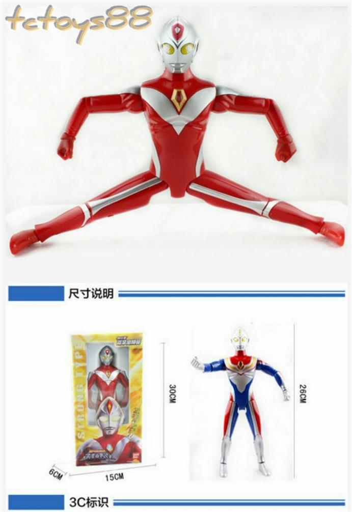 Toys For 7 And Up Mane Provided : Ultraman figure toys cw sound end pm myt