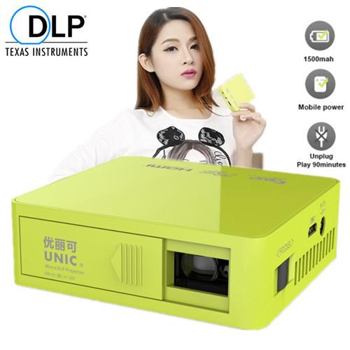 UNIC UC50 Presentation Mini Led Dlp Projector - 800 Lumens
