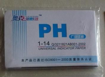 UNIVERSAL PH 1-14 LITMUS TEST PAPER STRIP TEST