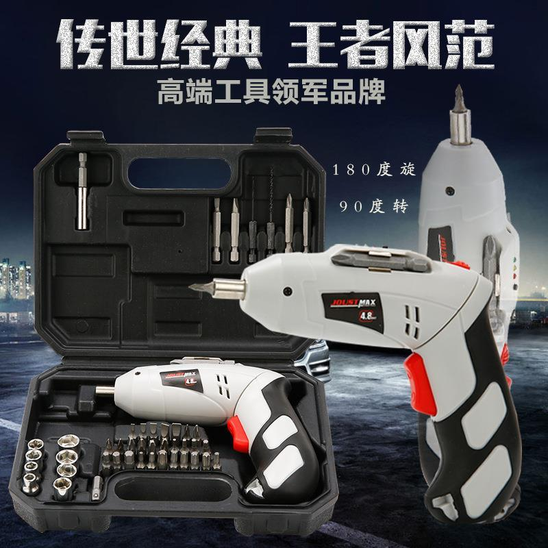 45 Pcs Drill Set 180 186 Spin Able Electric Screwdriver Ebay
