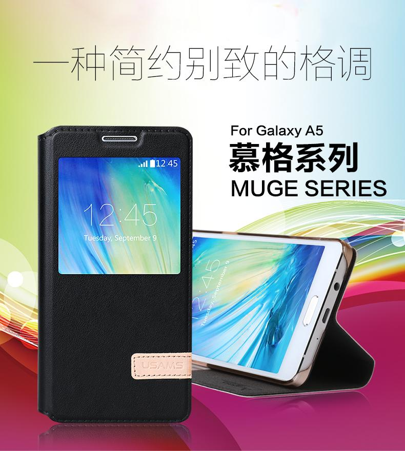 Usams MUGE OPPO R5 XiaoMi Note S View Leather Case Smart Cover