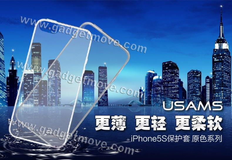USAMS Ultra Thin Thinnest Apple IPhone 5 5S Transparent TPU Back Case