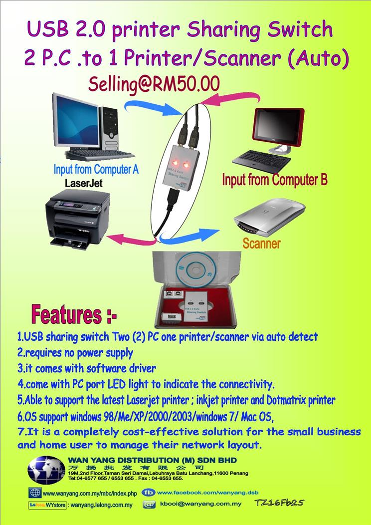 USB 2.0 printer Sharing Switch  2 P.C .to 1 Printer/Scanner  ( Auto  )