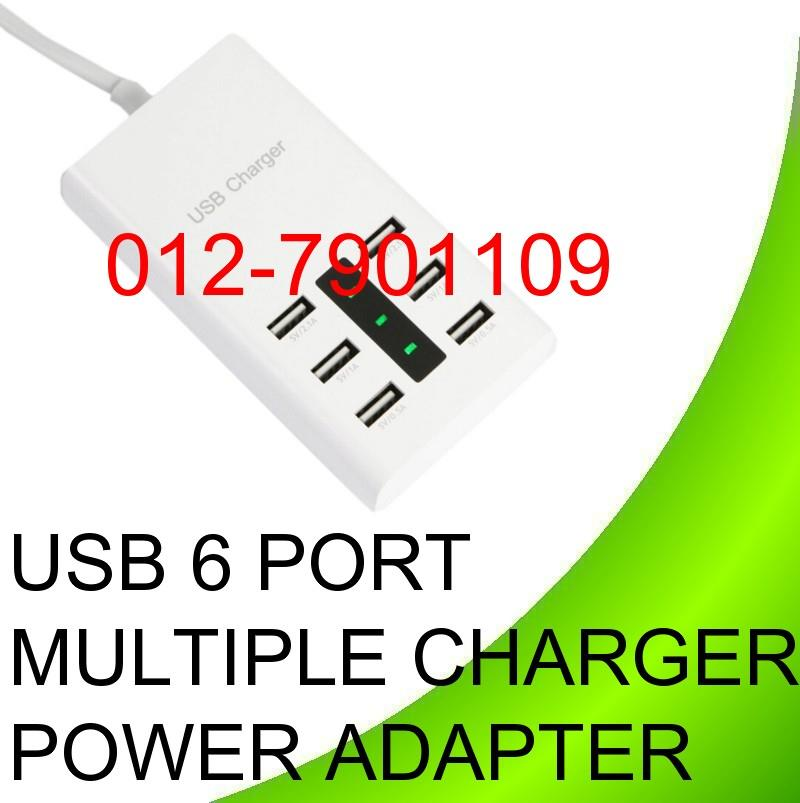 USB 6 Ports Multiple Mobile Tablet Charger Power Adapter