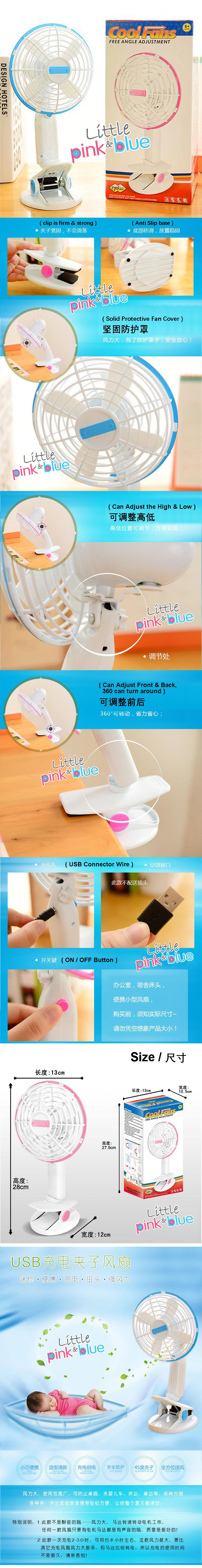USB Re-chargeble Portable Fan Strong Wind,Adjustable & No need Battery