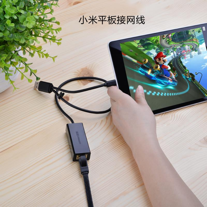 usb OTG Fast Ethernet with a small Android tablet Miang Da network swi
