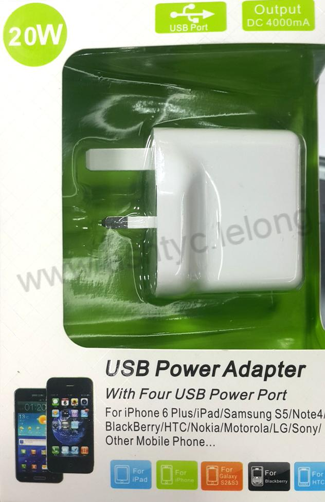 USB POWER ADAPTER 4 CHARGING PORT