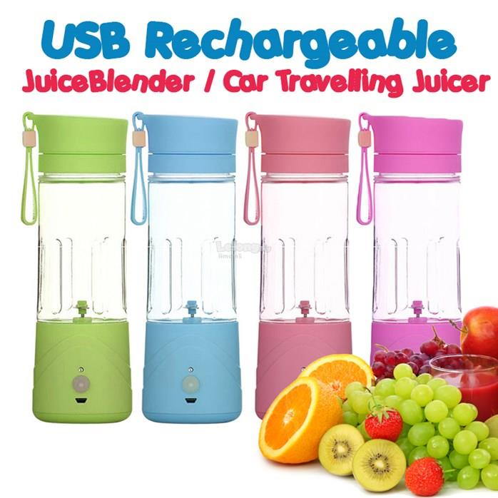 USB Rechargeable JuiceBlender /Car Travelling Juicer