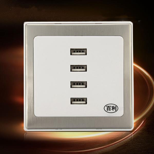 USB Smart Power Charger Wall Socket Panel Four Port