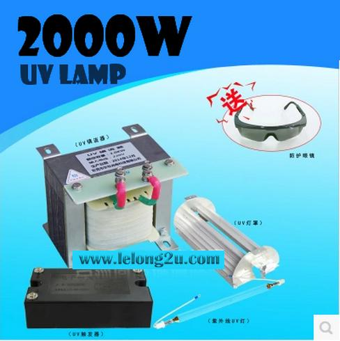 UV POWER  light 2000w 550mm  tube / Ultraviolet Lamps
