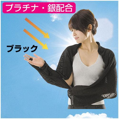 UV Protection~Useful Fashion Shawl 11109
