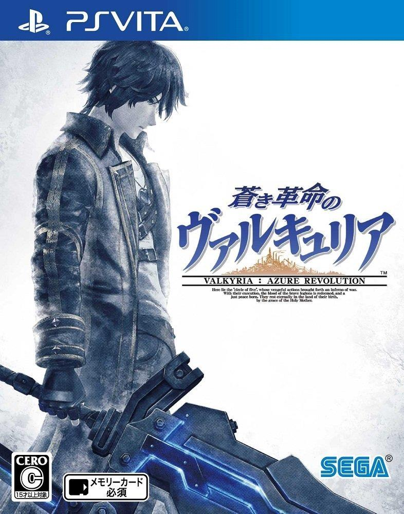Valkyria : Azure Revolution (Chinese) - PS Vita
