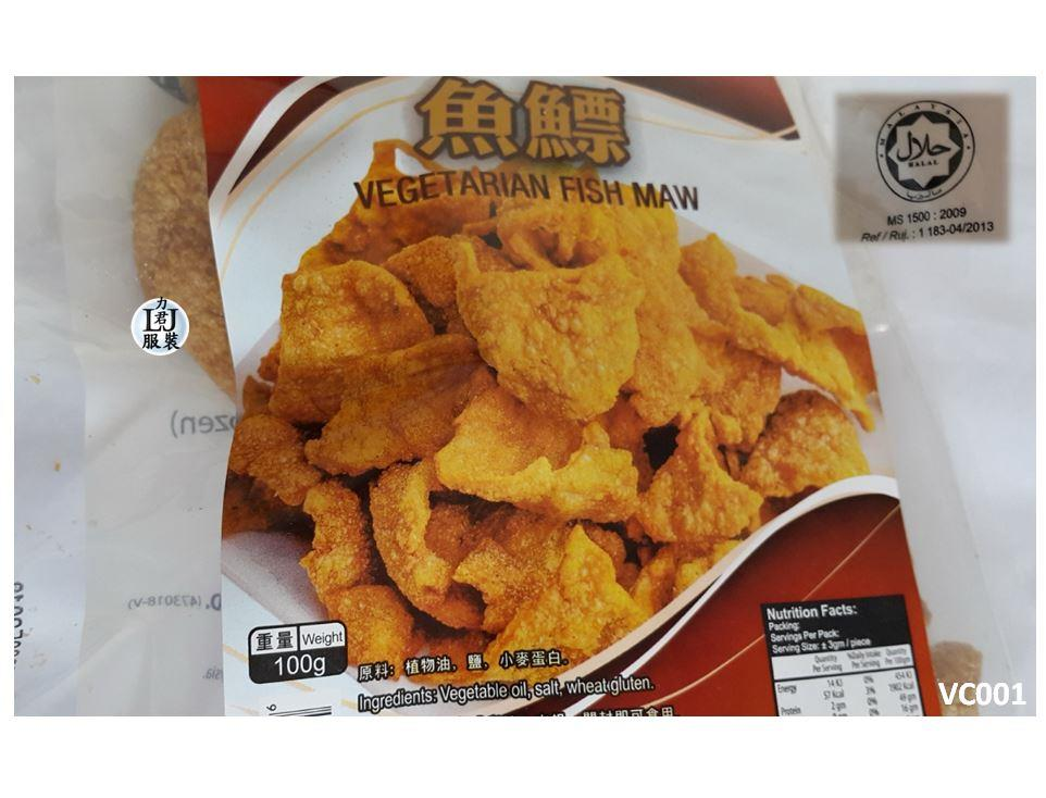 Vegetarian halal food fish maw 100g end 10 3 2017 12 18 am for Vegetarian that eats fish
