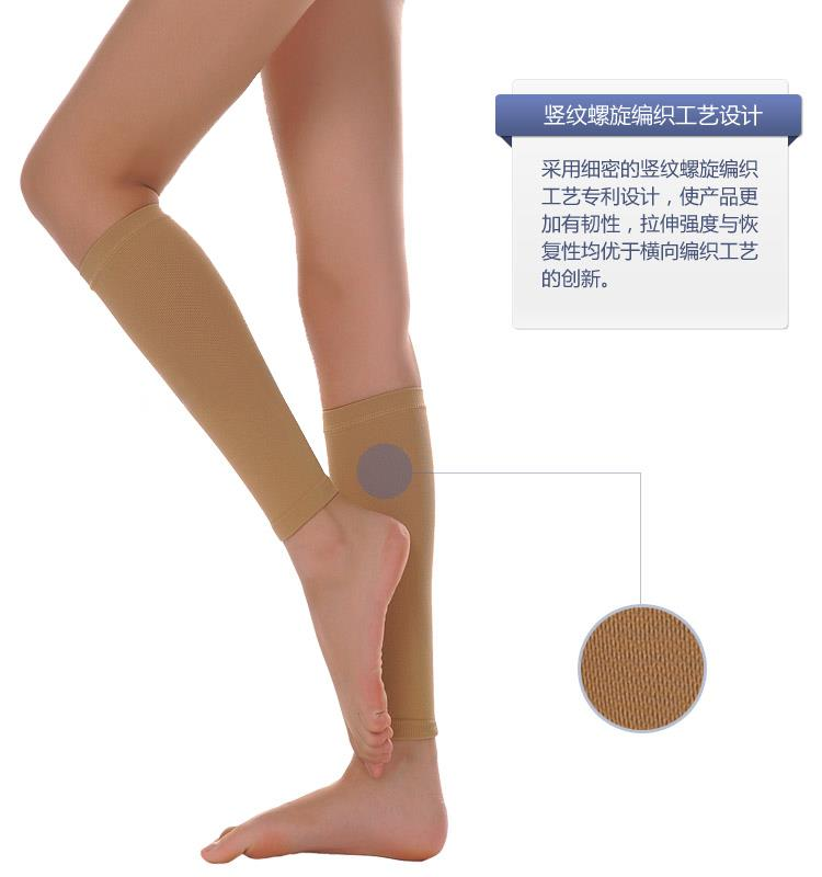 Vein medical elastic thin calf socks (One Pair)