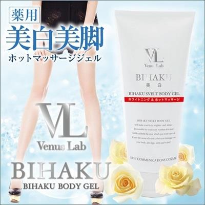 Venus Lab BIHAKU BODY GEL