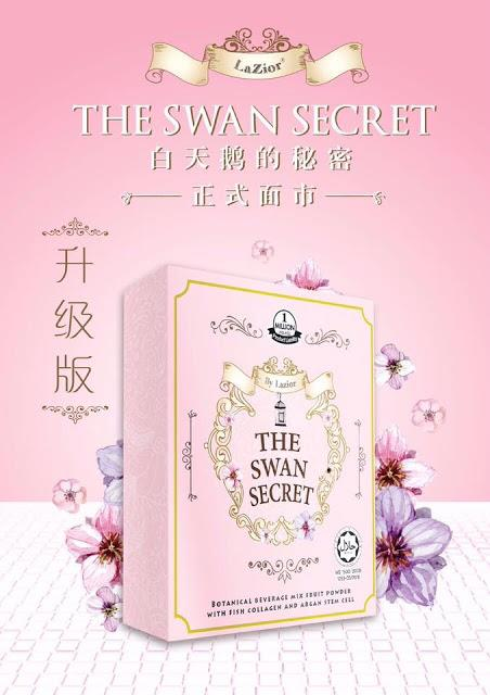 New Version The Swan Secret Collagen Drink (15 Sachets)