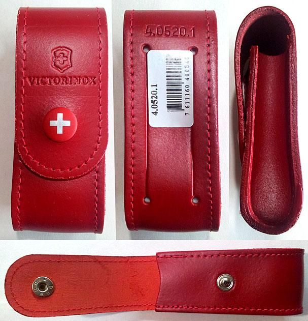 VICTORINOX SMALL RED LEATHER BELT POUCH 4.0520.1