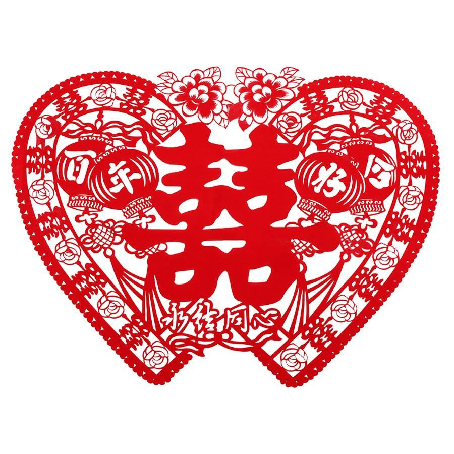 VIDTECH CHINESE WEDDING STICKER DOUBLE HAPPINESS 双喜