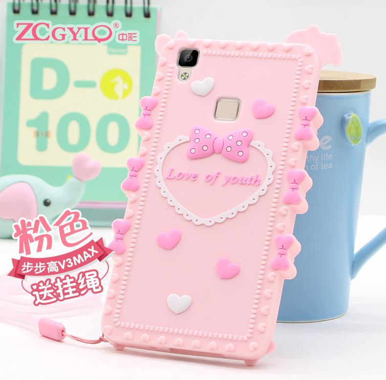 ViVO V3 / Max V3Max ShakeProof Silicone Case Cover Casing +Free Gift