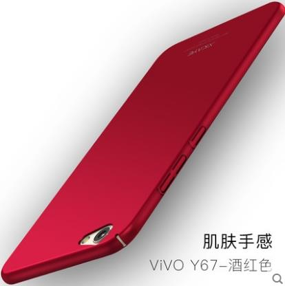 Vivo V5 (aka Y67) Casing Case Cover [Delivery 5-9 days]